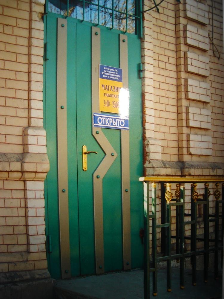 Уличная дверь 4